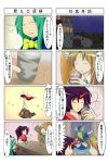 4koma annoyed comic highly_responsive_to_prayers highres japanese_clothes kataginu kikuri kikuri_(touhou) kimono kirisame_marisa kirisame_marisa_(classic) kirisame_marisa_(young) konngara kugi_(kugi-xiv) mima multiple_4koma touhou translated translation_request young