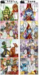 4koma armor blue_eyes blue_skin blush blush_stickers cannon check_translation comic double_v fairy goggles green_eyes gun hat highres league_of_legends long_hair lulu_(league_of_legends) luxanna_crownguard master_yi nam_(valckiry) nautilus_(league_of_legends) pix pointy_ears poppy punching purple_hair purple_skin red_eyes renekton short_hair soraka sword torn_clothes translation_request tristana twintails v weapon white_hair witch_hat wukong