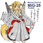 airplane animal_ears arm_support barefoot blonde_hair blue_eyes fox_ears fox_tail fox_tails hammer_and_sickle japanese_clothes jet mecha_musume mig-25 military oekaki open_mouth original personification sash simple_background sitting solo soviet star tail tears white_background wink yoshiman_hostler
