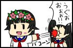 blush_stickers chibi choumin_f face_punching flower hair_flower hair_ornament head_wreath hime_cut in_the_face long_hair punching rocket_punch saten_ruiko school_uniform serafuku short_hair to_aru_kagaku_no_railgun to_aru_majutsu_no_index translated uiharu_kazari