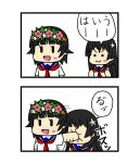 >:3 black_hair blush_stickers chibi choumin_f face_punching flower hair_flower hair_ornament head_wreath hime_cut in_the_face long_hair punching saten_ruiko school_uniform serafuku short_hair to_aru_kagaku_no_railgun to_aru_majutsu_no_index translated uiharu_kazari