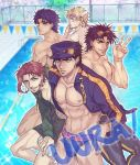 5boys blonde_hair blue_hair caesar_anthonio_zeppeli facial_mark feathers free! goggles goggles_on_head hahihu1782 hat headband jacket jojo_no_kimyou_na_bouken jonathan_joestar joseph_joestar_(young) kakyouin_noriaki kuujou_joutarou multiple_boys parody purple_hair redhead speedo swim_trunks v