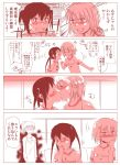4koma aura blush comic fighting hirasawa_ui hirasawa_yui k-on! kiss monochrome multiple_girls nakano_azusa shaded_face shin_kawasaki short_hair translation_request yuri