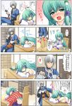 blush breasts comic kirihane kochiya_sanae morichika_rinnosuke multiple_4koma no_bra sideboob sleeping touhou translation_request yawning