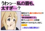 ad blonde_hair blue_eyes check_translation covering covering_face covering_mouth eyebrows face hands_on_face hands_on_own_face k-on! kotobuki_tsumugi long_hair lowres meme parody solo sweat thick_eyebrows too_low_salary translated uzumaki_hiyoko watanore