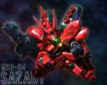 beam_rifle char's_counterattack char's_counterattack chibi clenched_hand fist glowing glowing_eyes gun gundam mecha sazabi shotgun solo space super_deformed weapon