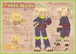 barefoot claws feet furry green_eyes pawpads paws pixiv_fantasia pixiv_fantasia_5 ribbon sankuma soles solo tail toes translation_request