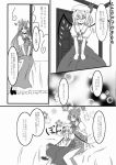 2girls braid comic flandre_scarlet hat hong_meiling jin_taira long_hair multiple_girls open_mouth short_hair side_ponytail touhou translation_request twin_braids wings