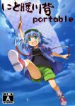 :d bad_id blue_eyes blue_hair from_below hat kawashiro_nitori open_mouth parody short_hair shorts smile solo touhou umekichi umihara_kawase