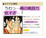 ad check_translation covering covering_face covering_mouth dragon_ball dragon_ball_z dragonball_z hands_on_face male meme parody scarface solo takeo_(bsclcym4021) too_low_salary translated yamcha