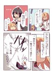 3girls =_= anger_vein black_hair blonde_hair bow comic detached_sleeves fuukadia_(narcolepsy) hair_bow hat horn horns hoshiguma_yuugi ibuki_suika multiple_girls open_mouth red_eyes ribbon shackle shameimaru_aya shirt skirt tokin_hat touhou translation_request