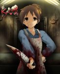 brown_eyes brown_hair hirasawa_ui k-on! kaiga knife short_hair smile yandere