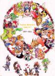 2011 aipom bel_(pokemon) bell_(pokemon) black_(pokemon) blue_(pokemon) brown_hair bulbasaur charmander cheren_(pokemon) chibi chikorita chimchar chuchu_(pokemon) crayon_(medium) crystal_(pokemon) cyndaquil diamond_(pokemon) emerald_(pokemon) everyone fang gold_(pokemon) heart hug long_hair midori_orange mitsuru_(pokemon) mudkip odamaki_sapphire ookido_green orange_legwear pantyhose pearl_(pokemon) pikachu piplup platinum_berlitz poke_ball pokemon pokemon_(creature) pokemon_(game) pokemon_black_and_white pokemon_blue pokemon_bw pokemon_crystal pokemon_diamond_and_pearl pokemon_dppt pokemon_emerald pokemon_gold_and_silver pokemon_gsc pokemon_red_and_green pokemon_rgby pokemon_rse pokemon_ruby_and_sapphire pokemon_special pokemon_yellow red_(pokemon) ruby_(pokemon) silver_(pokemon) squirtle title_drop torchic totodile touko_(pokemon) touya_(pokemon) treecko turtwig white_(pokemon) yellow_(pokemon)