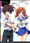 baseball_bat blue_eyes brown_hair highres higurashi_no_naku_koro_ni maebara_keiichi miyama-zero orange_hair ryuuguu_rena school_uniform serafuku short_hair
