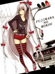 abeshi_shoushou alternate_costume belt bow car casual cat character_name clothes_writing clothing_writing contemporary digital_media_player fujiwara_no_mokou hair_bow hair_ribbon hand_on_hip headphones hips ipod long_hair looking_at_viewer motor_vehicle nissan nissan_skyline ofuda pole power_lines red_eyes red_legwear ribbon shoes shorts silver_hair smile sneakers solo striped striped_legwear striped_thighhighs t-shirt takemori_shintarou thigh-highs thighhighs touhou traffic_light vehicle very_long_hair white_hair