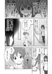 comic hirasawa_ui k-on! kitchen long_hair monochrome nakano_azusa picocopi translated translation_request