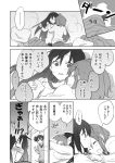 blush comic hirasawa_yui k-on! long_hair monochrome nakano_azusa picocopi suzuki_jun translated translation_request walk-in