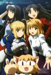 5girls absurdres ahoge arcueid_brunestud armor artoria_pendragon_(all) black_hair blonde_hair carnival_phantasm cat_ears cloud clouds fate/stay_night fate_(series) green_eyes hairband highres long_hair morita_kazuaki multiple_girls nekoarc nekoarc_chaos night official_art open_mouth paw red_eyes saber sky smile sword tohsaka_rin toono_akiha toosaka_rin tsukihime twintails weapon wink