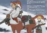 blue_eyes brown_eyes brown_hair centaur coat copyright_request eyepatch gun highres mig21mf mikoyan ponytail rifle saddle scar short_hair snow translation_request weapon