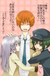 arm_hug blazer brown_hair closed_eyes eyes_closed green_hair hat highres hug naoi_ayato otonashi_(angel_beats!) school_uniform silver_hair tachibana_kanade tenshi_(angel_beats!) translation_request yellow_eyes youto_kakeru