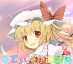 ascot bad_id blonde_hair blush bunchou_(bunchou3103) fang flandre_scarlet hat highres open_mouth red_eyes short_hair side_ponytail smile solo the_embodiment_of_scarlet_devil touhou vampire wings