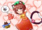 >_< animal_ears blue_oni blush bowtie brown_eyes brown_hair cat_ears cat_tail chen chocolate earrings gift hat heart heart_tail heart_tails holding holding_gift horn jewelry marimo_inu multiple_tails object_behind_back oni red_oni solo spoken_animal spoken_food sprinkles tail tiger_print touhou valentine