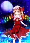 ascot blonde_hair blush flandre_scarlet fromage_tart full_moon furomaaju_(fromage) laevatein lance moon polearm red_eyes side_ponytail solo the_embodiment_of_scarlet_devil touhou weapon wings