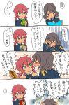bad_id comic drinking eating eckzahn inazuma_eleven inazuma_eleven_(series) inazuma_eleven_go kirino_ranmaru multiple_boys reading shindou_takuto short_hair translated translation_request trap