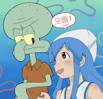 artist_request blue_eyes blue_hair crossover ikamusume shinryaku!_ikamusume spongebob_squarepants squidward_tentacles tentacle_hair