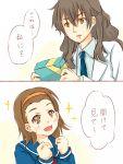 brown_eyes brown_hair comic edasaki_banri gift hairband holding holding_gift kiyama_harumi labcoat necktie piku school_uniform serafuku short_hair to_aru_kagaku_no_railgun to_aru_majutsu_no_index translated