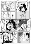 animal_ears bunny_ears carrot cat_ears chen comic emphasis_lines fox_tail g_gundam gundam hat holding_hands inaba_tewi jewelry multiple_girls multiple_tails pendant short_hair sparkle sukocchi tail touhou translated translation_request yakumo_ran