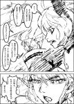 comic ebizome in_bucket in_container kisume kurodani_yamame mizuhashi_parsee monochrome open_mouth pointy_ears sketch subterranean_animism syslila touhou translated translation_request
