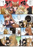 akiyama_mio angry animal_ears cat_ears cat_tail chibi comic crossover eyebrows hirasawa_yui hisahiko holo horo k-on! kemonomimi_mode kotobuki_tsumugi red_eyes spice_and_wolf tail tainaka_ritsu takuan translated translation_request wolf_ears wolf_tail yellow_eyes