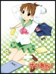 book brown_eyes brown_hair cellphone hirasawa_ui hirasawa_yui jumping k-on! kureha_(tomo-yuki) minigirl pen phone ponytail school_uniform serafuku short_hair tape_dispenser