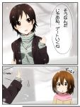 black_hair brown_eyes brown_hair hirasawa_yui jacket k-on! manabe_nodoka orange_eyes scar translated