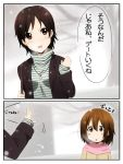 :o brown_eyes brown_hair comic hirasawa_yui ikari_manatsu jewelry k-on! manabe_nodoka necklace no_glasses short_hair translated translation_request waving