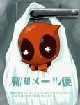 chibi completezero deadpool marvel plastic_bag tears translation_request trembling wavy_eyes