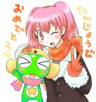 chirik66 closed_eyes coat eyes_closed frog gloves happy_birthday hat hinata_natsumi keroro keroro_gunsou lowres pink_eyes pink_hair scarf short_hair short_twintails smile twintails v wink