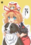 absurdres blonde_hair blue_eyes blush bow dog doll hair_bow highres medicine_melancholy open_mouth ribbon short_hair solo su-san todeli touhou translated translation_request