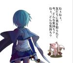 cape from_behind gloves kyubey kyuubee magical_girl mahou_shoujo_madoka_magica miki_sayaka short_hair spoilers sword translated translation_request waizu weapon white_gloves
