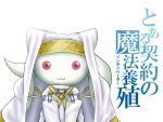 cosplay crossover index index_(cosplay) kyubey kyuubee mahou_shoujo_madoka_magica no_humans safety_pin simple_background solo spoilers tk8d32 to_aru_majutsu_no_index translated