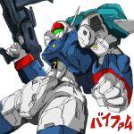 galactic_drifter_vifam ginga_hyouryuu_vifam gun lowres mecha oekaki oldschool simple_background solo translated vifam weapon