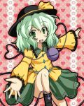 1girl colored green_eyes green_hair hat heart jellylily komeiji_koishi looking_at_viewer open_mouth skirt smile solo touhou
