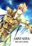 armor blue_eyes cape dutch_angle hanei leo_regulus male saint_seiya saint_seiya:_the_lost_canvas short_hair sky solo star_(sky) starry_sky
