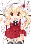 :o bad_id blonde_hair dress fang flandre_scarlet hat long_hair open_mouth pedophile pointing pointing_at_viewer red_eyes short_hair side_ponytail skirt skirt_lift solo striped striped_legwear striped_thighhighs the_embodiment_of_scarlet_devil thigh-highs thighhighs touhou translated wings yukiu_kon zettai_ryouiki