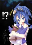 aral blue_eyes blue_hair blush choujigen_game_neptune compile_heart disgaea female goggles goggles_on_head gust_(neptune_series) idea_factory long_hair nippon_ichi nippon_ichi_(choujigen_game_neptune) nisa open_mouth prinny sega solo translated