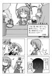^_^ aquaneko closed_eyes comic crossover eyes_closed flower grin hat kamishirasawa_keine kazami_yuuka koiwai_yotsuba monochrome musical_note smile touhou translation_request umbrella yotsubato!