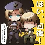 belt beret blue_eyes boots brown_hair bruise bruises chibi closed_eyes earrings eyes_closed female fingerless_gloves giving gloves hat herb injury jewelry jill_valentine multiple_girls pants plant police police_uniform rebecca_chambers resident_evil short_hair translated translation_request uniform watabow wound wounded
