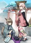 2019 2girls animal_ears architecture au_ra brown_hair cat_ears cat_tail dragon_horns dragon_tail east_asian_architecture eyebrows_visible_through_hair fang final_fantasy final_fantasy_xiv flower green_eyes hair_flower hair_ornament highres hisato_ar horns japanese_clothes kimono looking_at_viewer miqo'te multiple_girls obi open_mouth pink_hair red_eyes sandals sash scales short_hair smile squatting standing tail