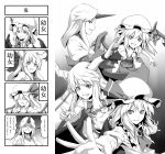 4koma bat_wings comic flandre_scarlet grin hat highres horn horns hoshiguma_yuugi ibuki_suika kenntairui kentairui monochrome multiple_girls oni outstretched_arms outstretched_hand remilia_scarlet shaded_face smile spread_arms touhou translated translation_request vampire wings